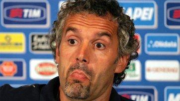 На пост наставника «Милана» появился еще один претендент