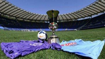 Анонс. «Фиорентина» - «Наполи». Кто поднимет над головой Кубок Италии?