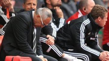 Магат: «Хочу попросить прощения у болельщиков»