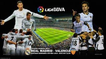 Анонс. «Реал» Мадрид – «Валенсия». Готовы ли «летучие мыши» преподнести сюрприз после еврокубкового потрясения?