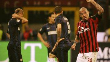 «Милан» берет реванш в дерби