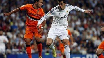 «Реал» спасается в матче с «Валенсией»