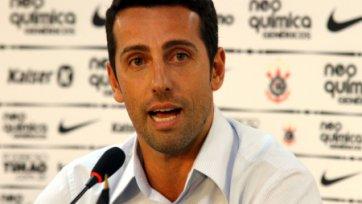 Эду станет помощником Кейруша в сборной Ирана