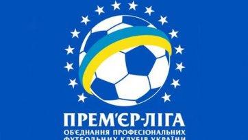 Матч «Севастополь» - «Металлист» перенесен в Запорожье из-за фанатов харьковчан