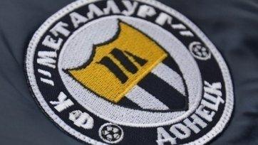 Донецкий «Металлург» оспорит решение УЕФА о дисквалификации из ЕК
