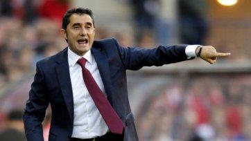 Вальверде ответил отказом на предложение «Барселоны»