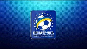 Перенесен очередной матч чемпионата Украины