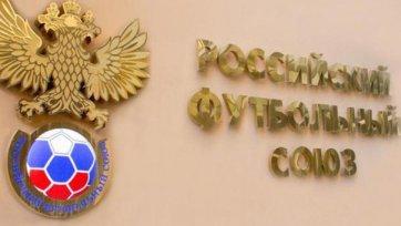 Клубы российской Премьер Лиги вновь наказаны
