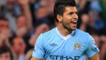 «Манчестер Сити» назвал цену на Агуэро