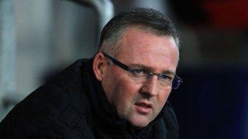 Пол Ламберт будет уволен?