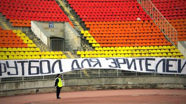 Финал Кубка Украины можно будет увидеть только по телевизору