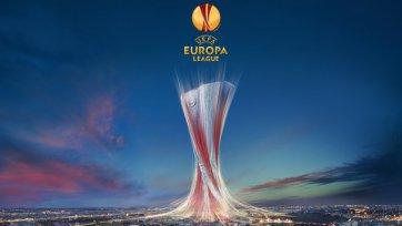 Руководство УЕФА определилось с дополнительными путевками в Лигу Европы