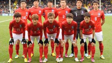 Южная Корея определилась с составом