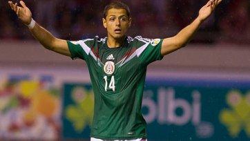 Мексика огласила состав