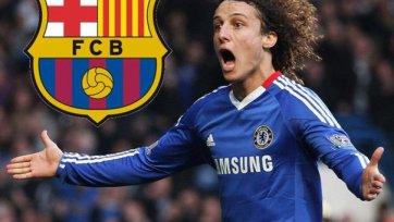 «Барселона» договорилась о трансфере Давида Луиса