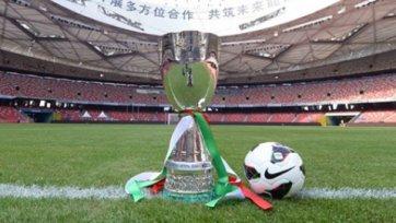 Суперкубок Италии будет сыгран на Ближнем Востоке