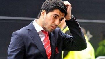 Два испанских клуба готовы выложить 100 миллионов за Суареса