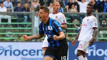 «Аталанта» прерывает безвыигрышную серию, и оставляет «Милан» без еврокубков