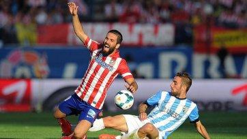 «Атлетико» упустил шанс завоевать золото за тур до окончания чемпионата