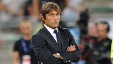 Антонио Конте отказал «Монако»