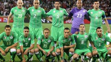 Алжир огласил расширенный список игроков