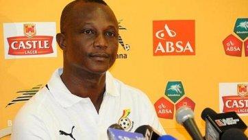 Гана определилась с 26-ю футболистами