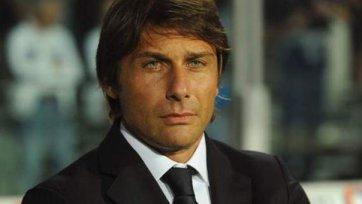 Итальянские СМИ: Конте может возглавить «Милан»