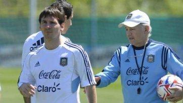 Аргентина обнародовала имена 30-ти футболистов
