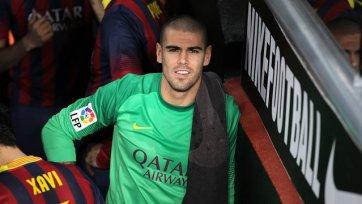 Виктор Вальдес попрощался с фанатами «Барселоны»