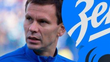 Константин Зырянов готовится к тренерской работе
