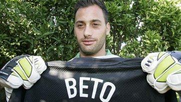 Бету: «Болельщики сыграли решающую роль в этой победе»