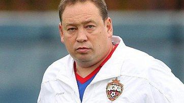 Леонид Слуцкий продлил контракт с ЦСКА