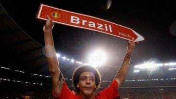 Аксель Витсель: «Спасибо богу за место в сборной»