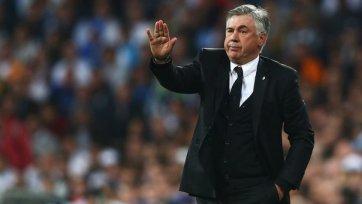 Карло Анчелотти не собирается возвращаться в «Милан»