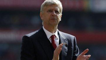Венгер: «Игроки должны думать о матче, а не об истории»