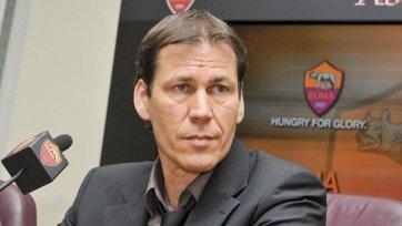 Руди Гарсия отказал «Ювентусу»