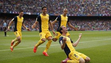 «Атлетико» - чемпион Испании-2014!