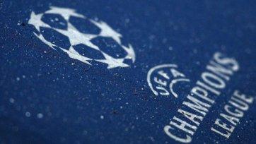 Стали известны все команды, напрямую пробившиеся в групповой этап Лиги чемпионов 2014/15
