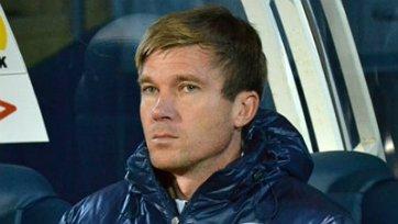 У «Мордовии» будет новый главный тренер