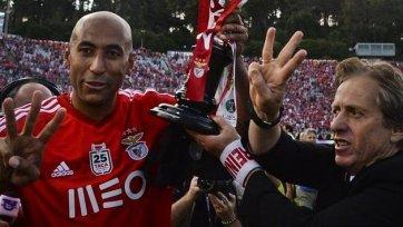 Жезуш: «Мы переписали историю португальского футбола»