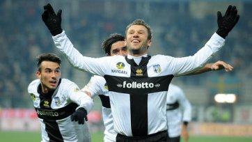 «Парма» может не принять участия в квалификации Лиги Европы
