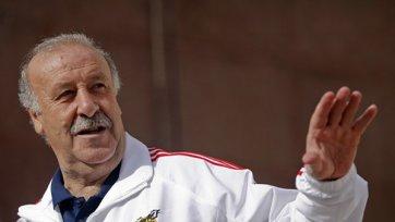 Висенте дель Боске назвал фаворитов чемпионата мира