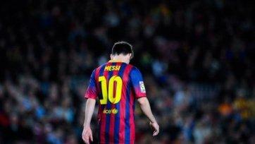Лионель Месси извинился перед болельщиками «Барселоны»