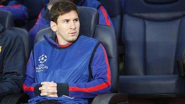 Месси: «Надо забыть о неудачах с «Барсой» и переключить внимание на Аргентину»