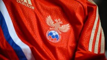 Завтра сборная России начнет подготовку к чемпионату мира