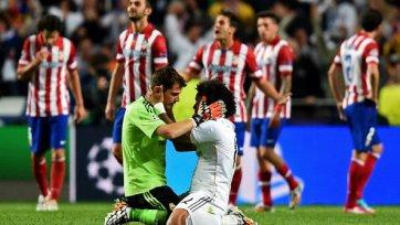 Марсело: «Мы были единым целым»