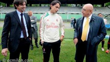В ближайшее время Филиппо Индзаги будет назначен на пост тренера «Милана»