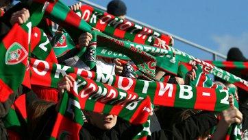 «Локомотив» останется без дубля