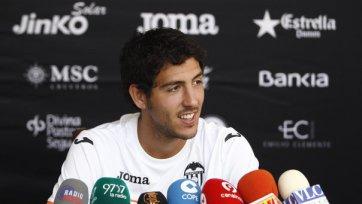 «Ливерпулю» не удается договориться о трансфере Парехо