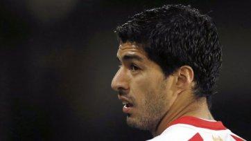 «Реал» все еще надеется подписать Луиса Суареса